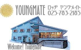 新潟県南魚沼市舞子2056-92 ロッヂ ヤングメイト -01